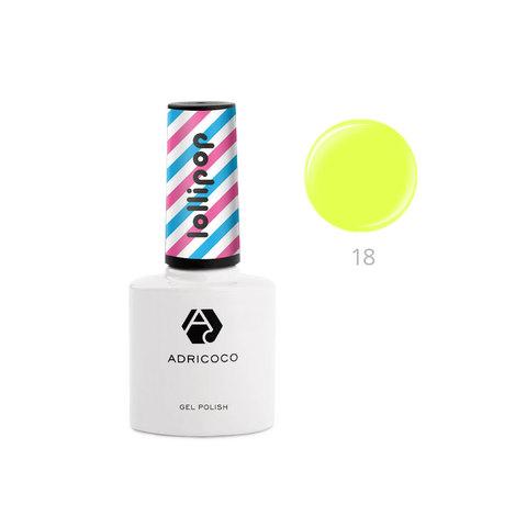 Гель-лак ADRICOCO Lollipop №18 - Скитлс (8 мл.)