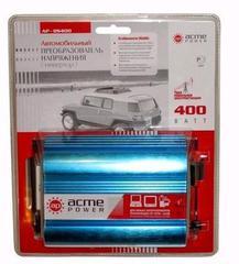 Преобразователь напряжения (инвертор) AcmePower AP-DS400