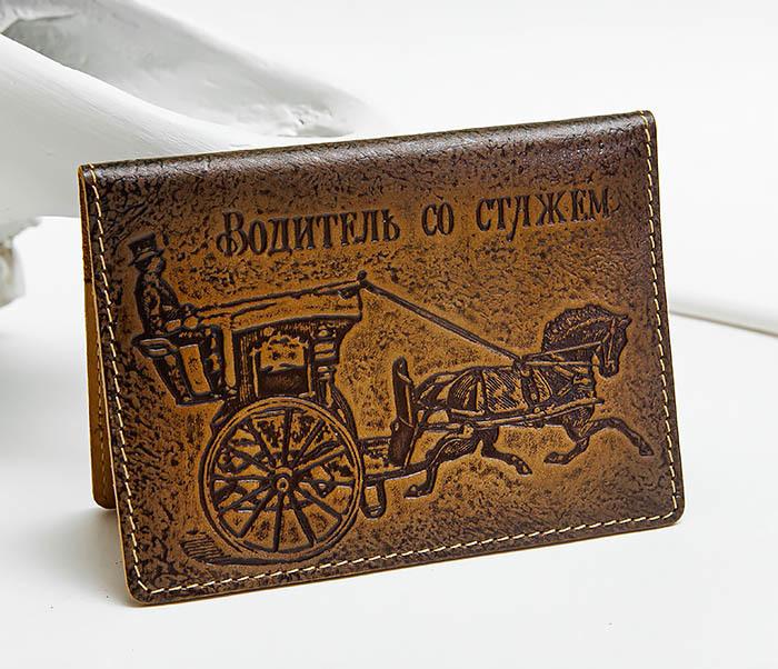 BY040413 Кожаная обложка в ретро стиле для авто документов «Водитель со Стажем»