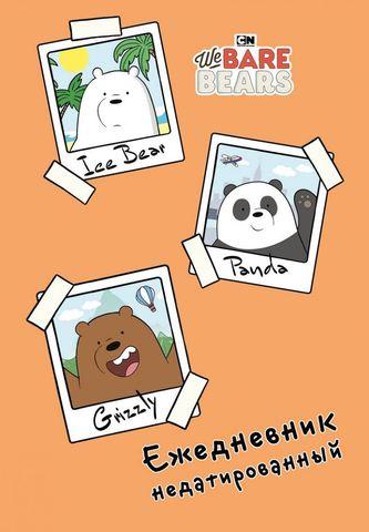 Ежедневник недатированный. We bare bears