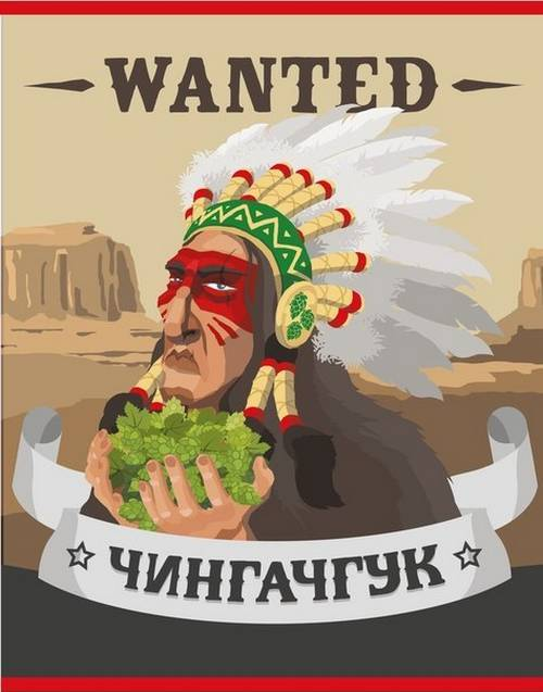 https://static-sl.insales.ru/images/products/1/5583/124097999/_Чингачгук_.jpg