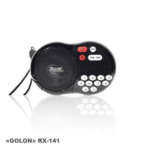 Портативная колонка Golon RX-141 MP3/FM/MicroSD/USB/Power Bank