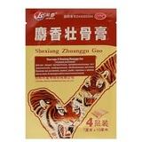 Пластырь JS Shexiang Zhuanggu Gao тигровый усиленный, 4 шт в упаковке