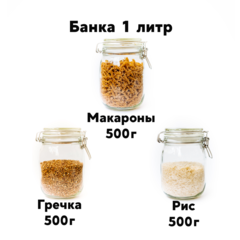 Рис длиннозерный (Ярмарка), цена за кг