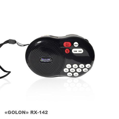 Портативная колонка Golon RX-142 MP3/FM/MicroSD/USB/Power Bank