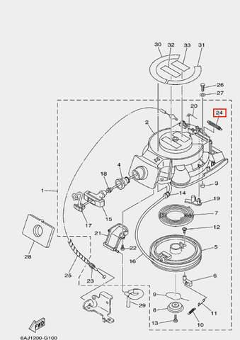 Пружина стопора для лодочного мотора F20 Sea-PRO (10-24)