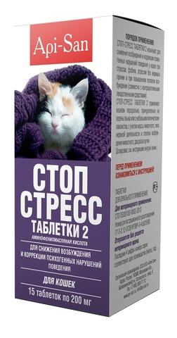 Стоп- стресс для кошек  200 мг  15 таб.