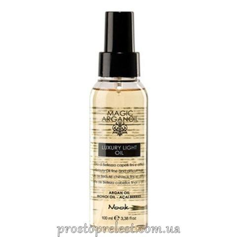 Nook Magic Arganoil Luxury Light Oil — Олія для тонкого і пошкодженого волосся