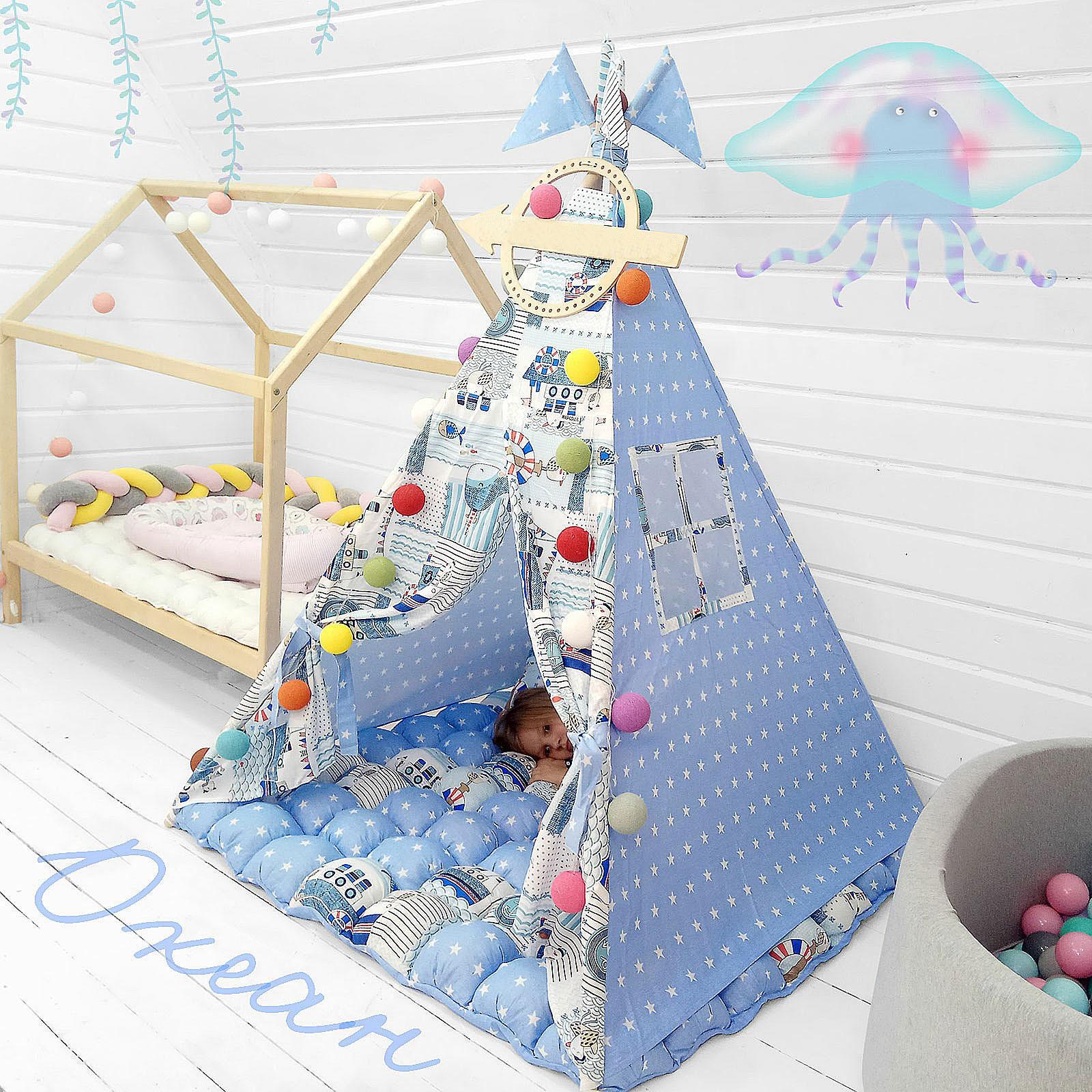 """Палатка ВигВам для детей """"Океан"""""""