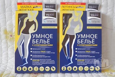 Коробки женского термобелья майка+леггинсы VULKAN TERMO