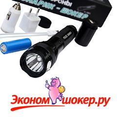 Электрошокер ОСА 1002 Vip Верховный Страж New