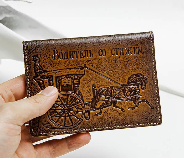 BY040413 Кожаная обложка в ретро стиле для авто документов «Водитель со Стажем» фото 03