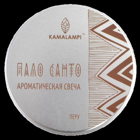"Свеча ароматическая ""Пало Санто"" Kamalampi"