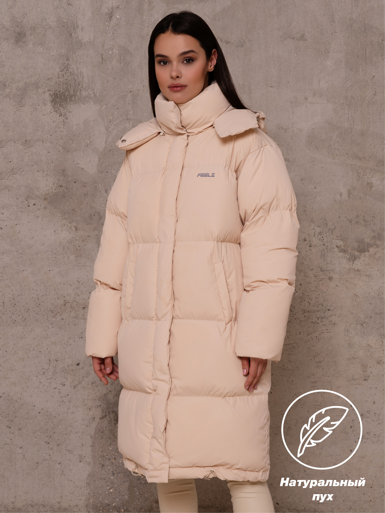 Куртка пуховик Feelz Edge, Молочный