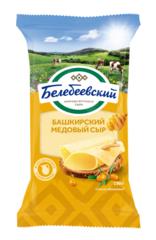 """Сыр """"Белебеевский"""" Башкирский медовый 50%, 190г"""