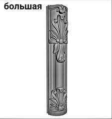 Силиконовый молд № 1931  Пилястра