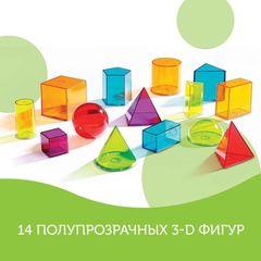 Игровой набор объемных геометрических фигур (14 элементов) Learning Resources, арт. LER4331