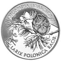 """2 гривны """"Лиственница польская"""" (Модрина польська) 2001 год"""