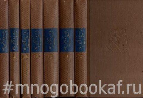 Гоголь. Собрание сочинений в 7 томах