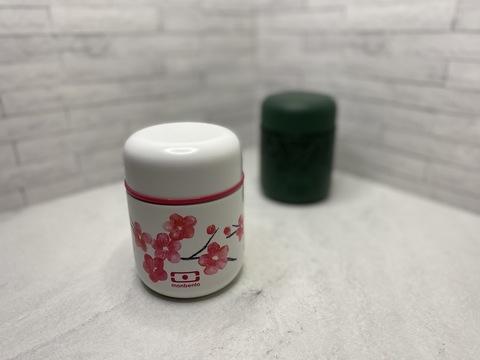 Контейнер для горячего mb capsule blossom