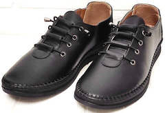 Кэжуал стиль кроссовки мокасины женские EVA collection 151 Black.