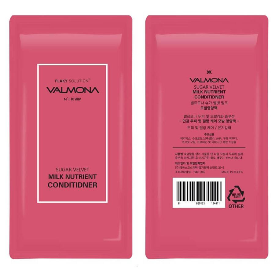 Кондиционер для волос Кондиционер для волос ЯГОДЫ VALMONA Sugar Velvet Milk Nutrient Conditioner 10 мл 3f2909f1367fdf8affad9889a08eab09.jpg