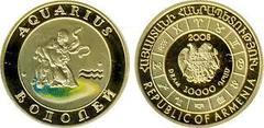 Знаки зодиака - Водолей! Золотая монета 2008 года выпуска Армения 10000 драм , AU-900, 8,6 гр. диам. 22 мм, тир. 10000, пруф. 100% гарантия подлинности.