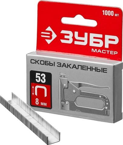 ЗУБР 8 мм скобы для степлера тонкие тип 53, 1000 шт