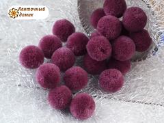Помпоны кашемировые лиловые 20 мм
