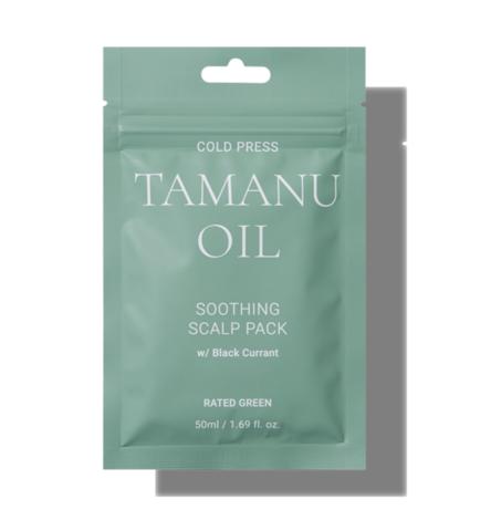Rated Green Успокаивающая маска для кожи головы с маслом таману Tamanu Oil Soothing Scalp Pack w/ Black Currant