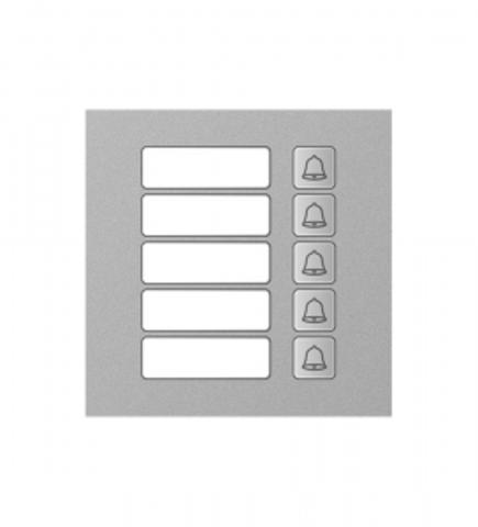 Дополнительный модуль на 5 кнопок TI-4308M/5