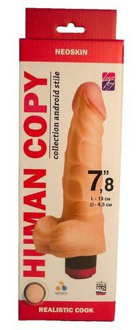 Телесный вибромассажёр HUMAN COPY 7,8  - 19 см.