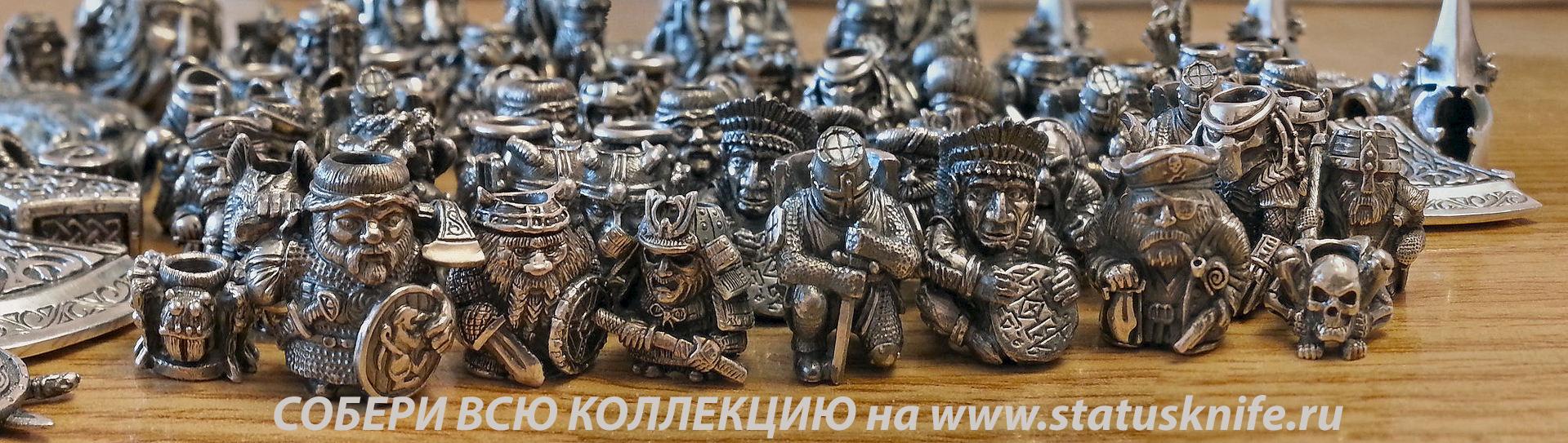 Темлячная бусина Шлем Спартанца - фотография