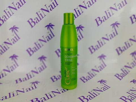 CUREX CLASSIC Бальзам увлажнение и питание для  всех типов волос, 250 мл
