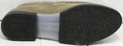 Бежевые лоферы женские без каблука Osso 2668 Beige.