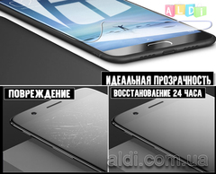 3D Xiaomi redmi note 5 гидрогель пленка защитная (передняя)