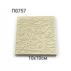 П0757 Плитка декоративная 10х10см. Морской котик.