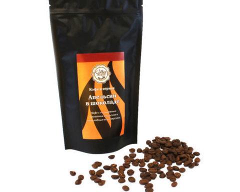 Кофе фасованный Апельсин в шоколаде ЧАЙ ИП Кавацкая М.А. 1кг