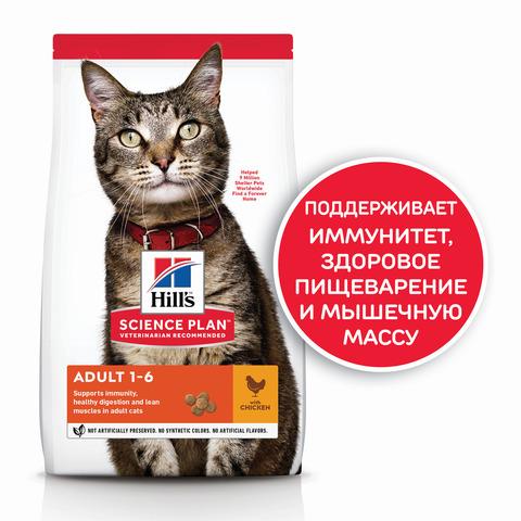 Hill's Science Plan Optimal Care, профилактика избыточного веса для кошек, с курицей 10 кг