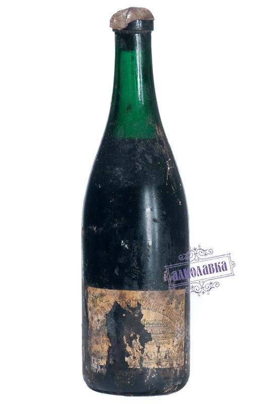 Вино Массандра коллекционное 1940 года 0,7л