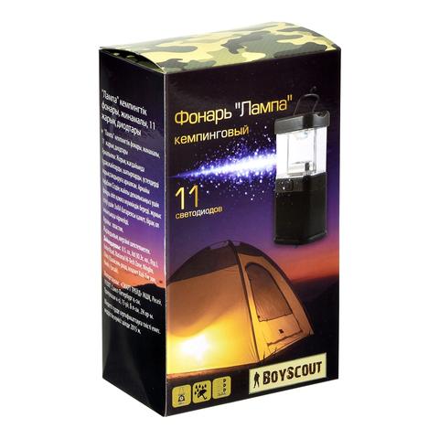 Фонарь кемпинговый «Лампа», 11 светодиодов