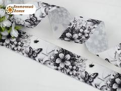 Лента репсовая Черно-белые цветы с бабочками 38 мм (намотка 10 м)