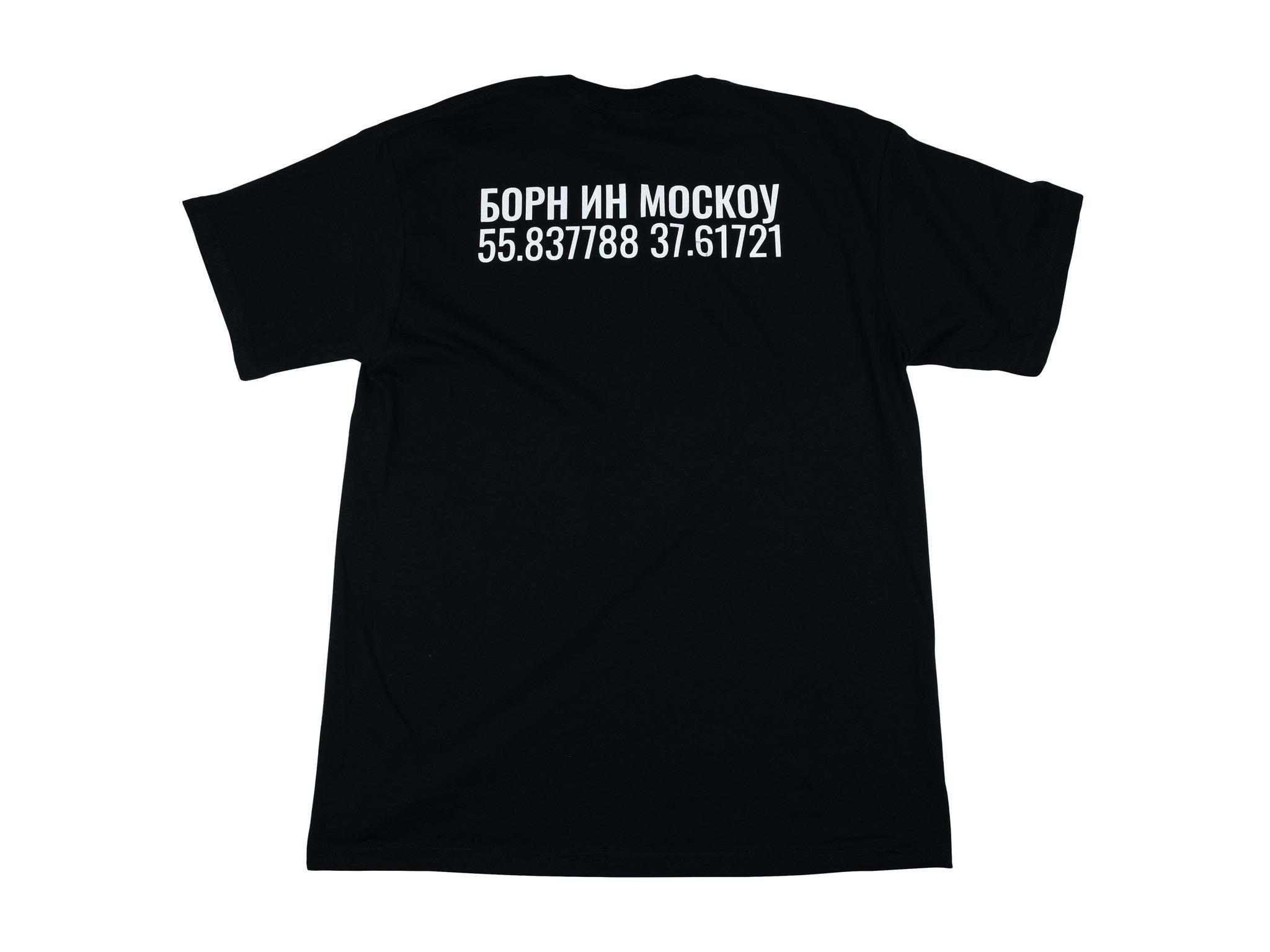 "Футболка STRESS ""БОРН ИН МОСКОУ"""