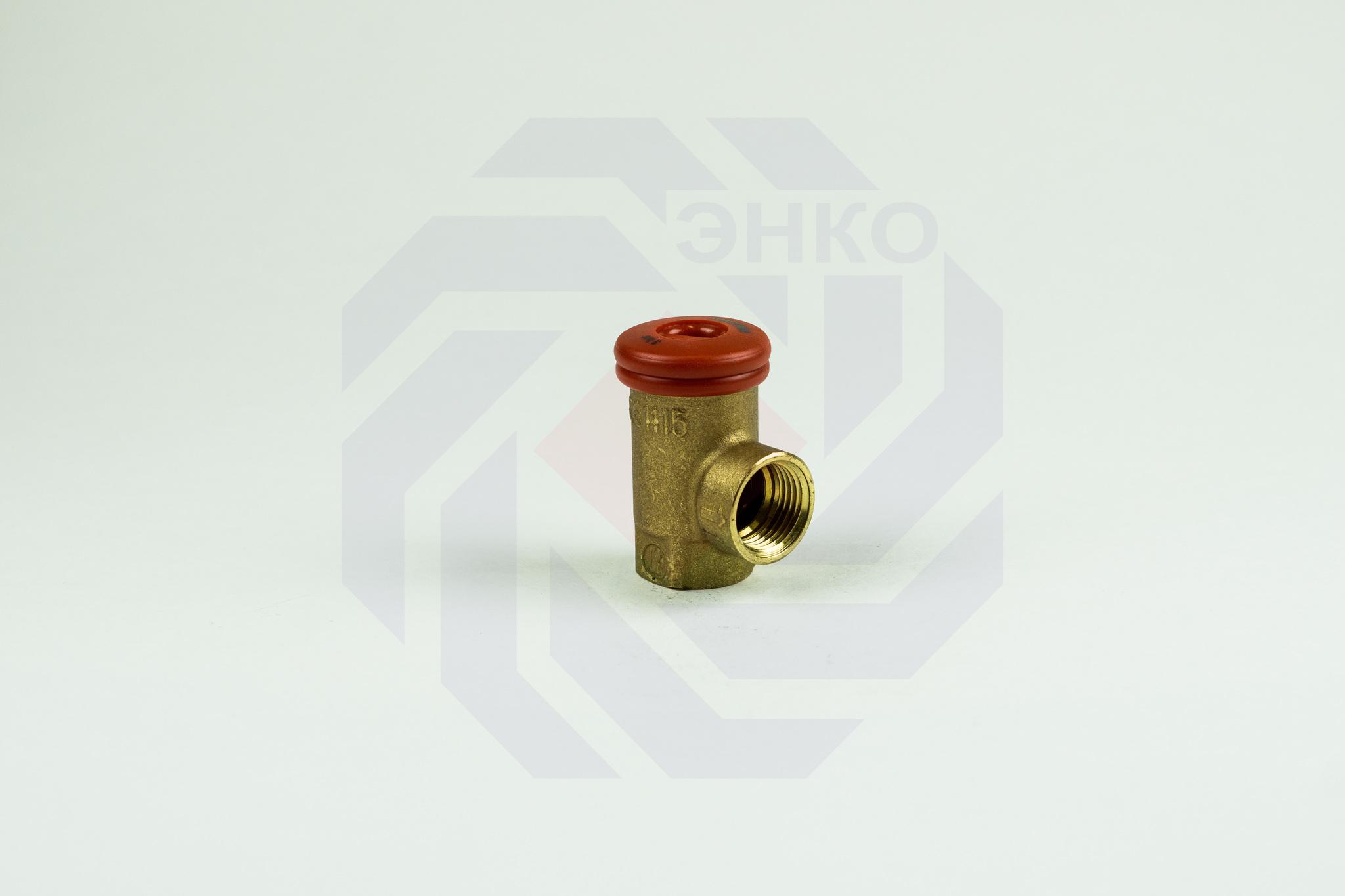 Клапан предохранительный GIACOMINI R140R 3 бар ½