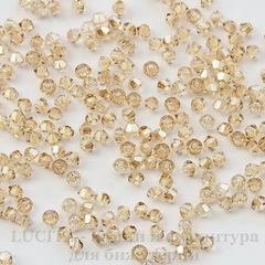 5328 Бусина - биконус Сваровски Crystal Golden Shadow 4 мм, 10 штук