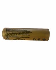 Аккумулятор ( аккумуляторная батарея) 18650 емкостью 18000 mAh 4.2V