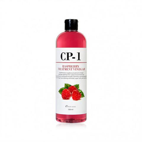 CP-1 Raspberry Treatment VInegar уксусный ополаскиватель для волос с экстрактом малины