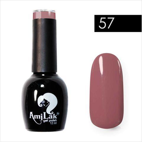 AmiLak Color Gel Polish №057