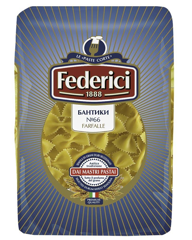 Макаронные изделия Federici Бантики 400гр