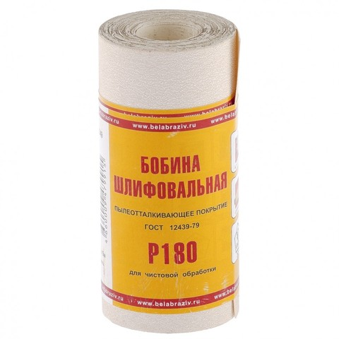 Шкурка на бумажной основе, LP10C, зернистость Р180, мини-рулон 115 мм х 5 м,